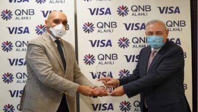 Photo of «QNB الأهلي» يُجدد بروتوكول التعاون مع شركة Visa العالمية