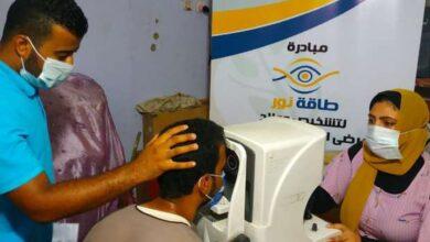 Photo of مبادرة «طاقة نور» تقدم خدماتها لـ3 آلاف مواطن في قرى محافظات أسيوط والمنيا