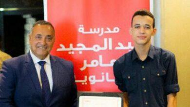 Photo of رجل الأعمال منصور عامر يكرم أول الثانوية العامة علمي رياضة.. لهذا السبب