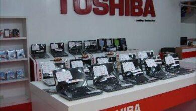 Photo of «توشيبا» تُعلن وقف صناعة الكمبيوترات الشخصية المحمولة «اللاب توب»