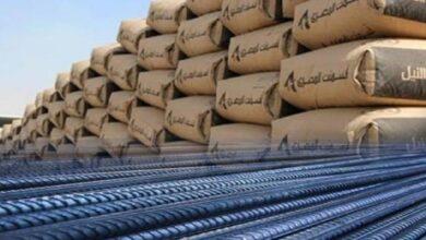 Photo of «عالم البيزنس» ينشر متوسط أسعار مواد البناء خلال الأسبوع الحالي