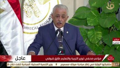 """Photo of """"التربية والتعليم"""" تقرر مد فترة النقل بين المدارس حتى 1 أكتوبر"""