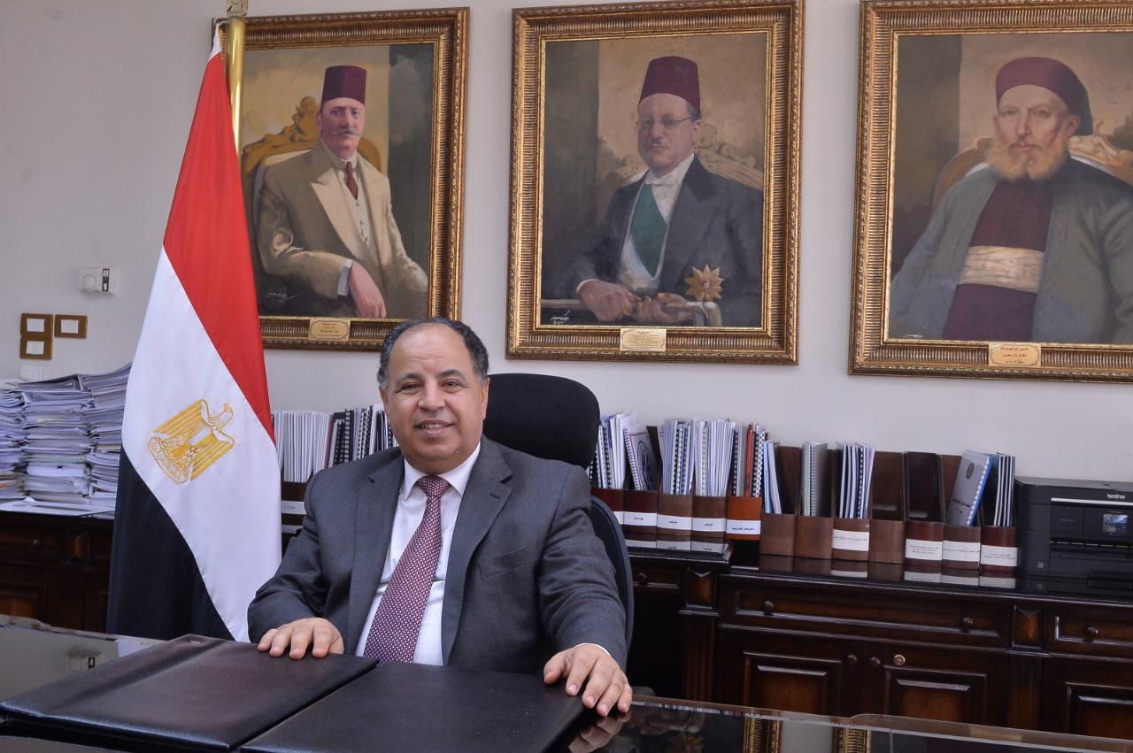 محمد معيط وزير المالية - العلاوة الدورية للمخاطبين