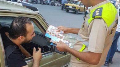 Photo of مخالفات مرورية لا يجوز التصالح فيها.. تعرف عليها