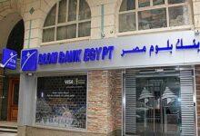 Photo of البورصة تمد سريان عرض استحواذ بنك ABC على «بلوم مصر» 20 يوماً