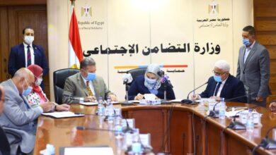 Photo of وزيري «قطاع الأعمال» و«التضامن» يشهدان تسوية مديونيات بـ5.3 مليار جنيه لـ3 شركات قابضة