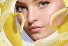 Photo of تعرف على فوائد قشر الموز للوجه .. 14 ميزة مذهلة منها علاج حب الشباب