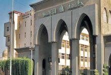 Photo of الكليات المتاحة للتحويل من الأزهر للعام 2021