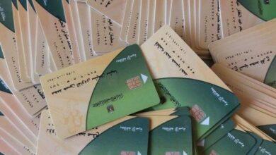 Photo of 5 خدمات يقدمها موقع دعم مصر.. تعرف عليها