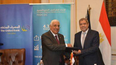 Photo of أشرف القاضي: تعاون المصرف المتحد و«الغرف التجارية» هدفه تنمية الاستثمارات المحلية