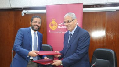 Photo of بنك مصر: التعاون مع «شمال القاهرة لتوزيع الكهرباء» يخدم 4.3 مليون مواطن