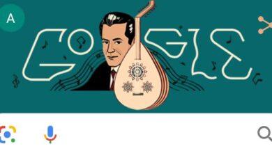 Photo of «جوجل» يحتفي بمرور 110 عامًا على ميلاد فريد الأطرش