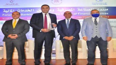 Photo of أبوظبي التجاري-مصر: ندعم كافة الأنشطة والفعاليات التي تعزز نمو القطاع البنكي