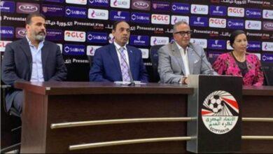 Photo of اتحاد الكرة يوافق على جدولة ديون «الزمالك» بقيمة 30 مليون جنيه