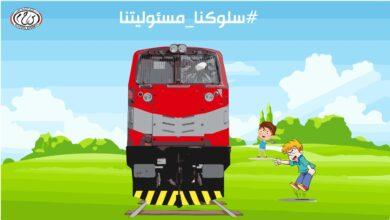 Photo of «السكة الحديد» تٌطلق مبادرة «سلوكنا مسؤوليتنا» بعد تزايد رشق القطارات بالحجارة