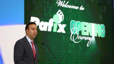 Photo of إطلاق مؤتمر التكنولوجيا المالية والشمول الرقمي PAFIX 2020 برعاية «المركزي»