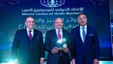 Photo of بنك قناة السويس يحصل على جائزة التميز المصرفي في خدمة العملاء