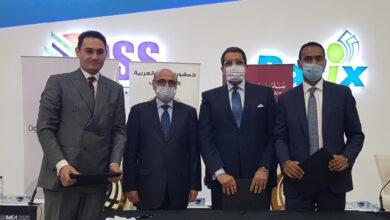 Photo of بنك مصر يتعاون مع «E-Finance» لتفعيل نظام التحصيل الإلكتروني في وزارة العدل