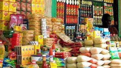 Photo of بالتفاصيل.. مواعيد عمل المحال التجارية والمقاهي والمطاعم الجديدة بالقاهرة