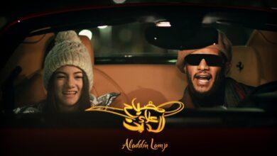 Photo of أغنية «مصباح علاء الدين» تُسجل 3 مليون مشاهدة .. ومحمد رمضان يحتفل بالصدارة