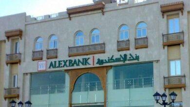 Photo of بنك الإسكندرية يحقق نتائج مالية قوية رغم التحديات الإقتصادية خلال 2020