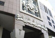 Photo of 19.6% نموا في أرباح بنك فيصل الإسلامي خلال الربع الأول
