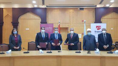 Photo of بنك مصر و«إي فاينانس» يوقعان بروتوكول التحصيل الإلكتروني لجامعة الأزهر