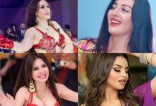 Photo of تعرف على أجور أشهر الراقصات في مصر