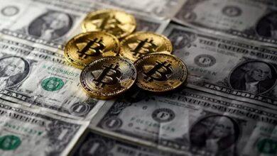 Photo of بعد تخطي «بيتكوين» حاجز الـ48 ألف دولار.. أسعار العملات الرقمية اليوم الخميس