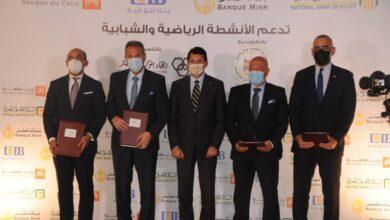 Photo of بتنسيق اتحاد بنوك مصر.. 4 بنوك تدعم الأنشطة الرياضية والشبابية بـ34 مليون جنيه