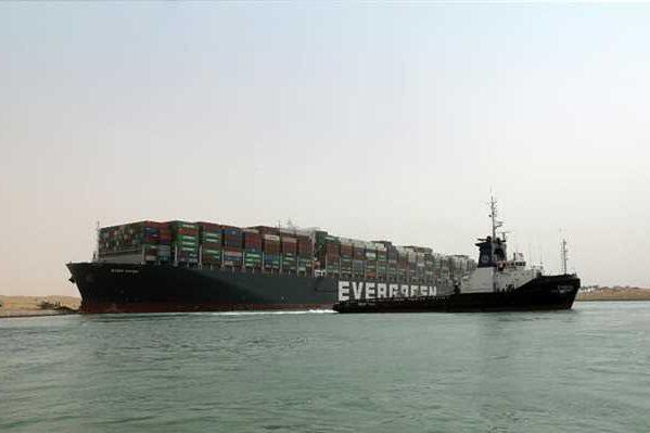 سفينة إيفر جرين