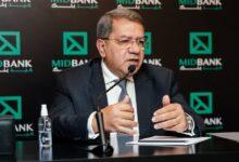 """Photo of """"ميد بنك"""" يستهدف افتتاح 4 فروع جديدة قريباً"""