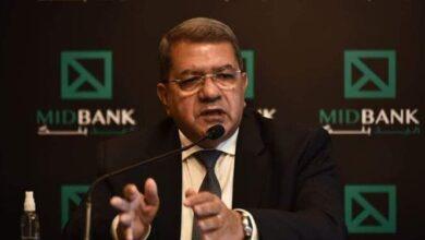 Photo of حقائق وأرقام عن «ميد بنك» واستراتيجيته التوسعية