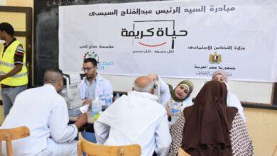 Photo of وزارة الصحة تطلق 5 قوافل طبية ضمن مبادرة «حياة كريمة»