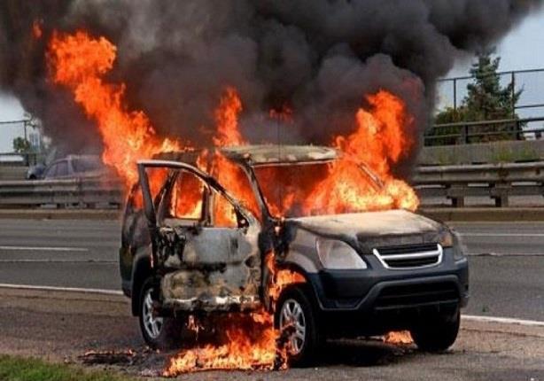 حماية السيارة من الحرائق
