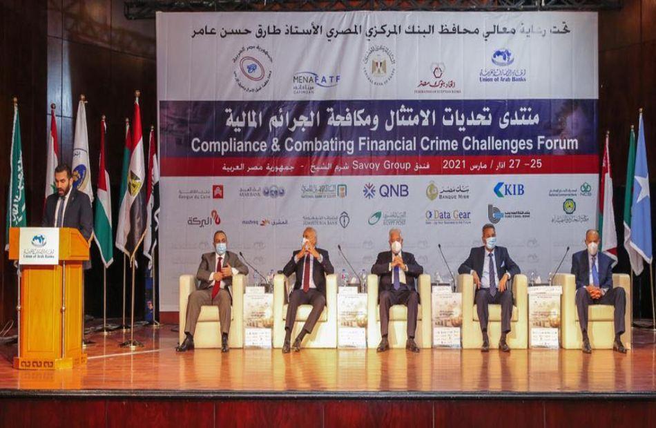 تحديات الامتثال ومكافحة الجرائم