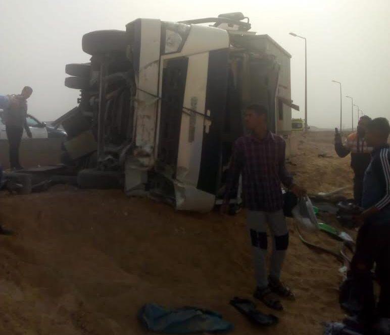 حادث طريق القطامية