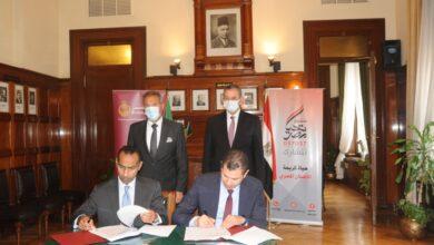 Photo of بنك مصر: ندعم توجهات الدولة لتطبيق الشمول المالي عبر تحفيز استخدام وسائل الدفع الإلكترونية