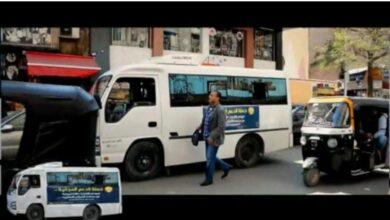 Photo of لأول مرة.. مصلحة الضرائب توفر سيارات متنقلة لمساعدةالممولين بالمحافظات