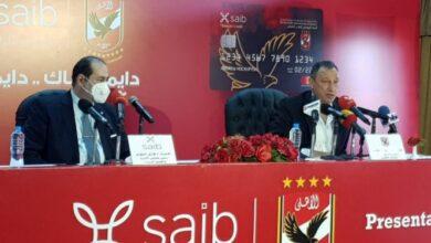 Photo of رئيس بنك Saib مداعبًا الخطيب.. «هدفك في عتوقه التونسي لن أنساه»