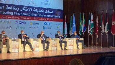 Photo of وسام فتوح: اهتمام كبير من اتحاد المصارف العربية بمسألة مكافحة الجرائم المالية
