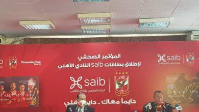 Photo of طارق الخولي: بنك Saib يستهدف 50 مليون أهلاوي فى مصر