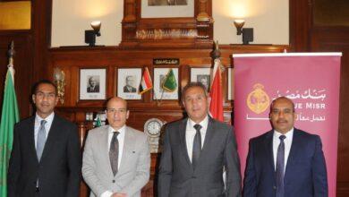 "Photo of بنك مصر يستكمل تعاونه مع ""بتروتريد"" للتحصيل إلكترونياً عبر الهاتف"