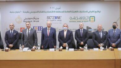 Photo of بنكا «الأهلي» و«مصر» يقودا تحالف مصرفي من 6 بنوك لتمويل الهيئة العامة للمنطقة الاقتصادية لقناة السويس