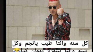 """Photo of «رامز» لـ«محمد عبد الرحمن»: """"بطيخة الضحك وقلقاسة الإفيهات"""""""