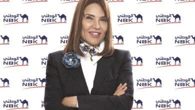 Photo of شيخة البحر رئيس بنك الكويت الوطني: البنوك المصرية نجحت في تمويل تعافي الاقتصاد