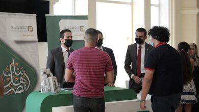 Photo of البنك الأهلي شريكا استراتيجيا لملتقى الشركات الناشئة الأول بشرم الشيخ