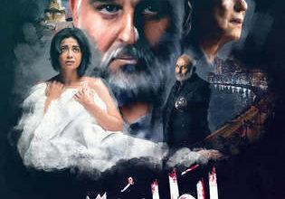 Photo of «عالم البيزنس» يقدم ملخص أولى حلقات 25 مسلسل رمضاني