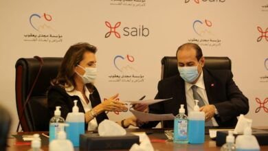 """Photo of """"saib"""" يوقع بروتوكول تعاون مع مؤسسة مجدي يعقوب"""