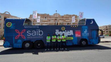 "Photo of ""saib"" يبدأ أول قوافل الخير خلال رمضان بالتعاون مع بنك الطعام"